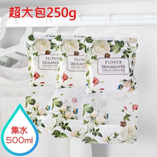【大包裝 集水500ml】可掛式除濕袋 防潮防霉除溼袋(白色包裝 十包入)