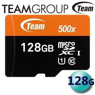 【Team 十銓】128GB 80MB/s microSDXC TF UHS-I U1 C10(記憶卡)