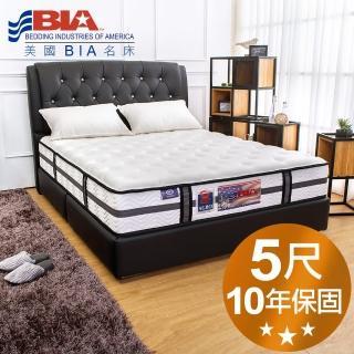 【美國名床BIA】Detroit 獨立筒床墊5尺標準雙人(智慧控溫纖維布+水冷膠)