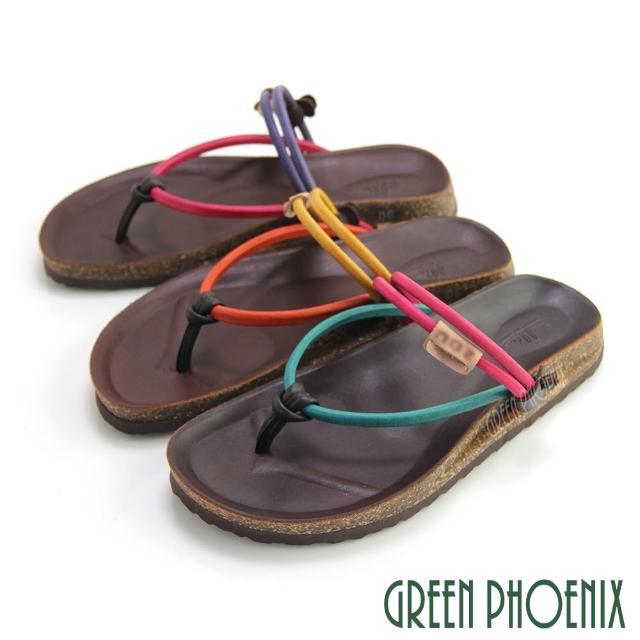 【GREEN PHOENIX 女鞋】自然率真極簡撞色全真皮夾腳兩穿平底涼拖鞋(桃紅色)