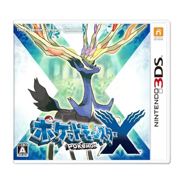 【任天堂】POKEMON X(3DS軟體)