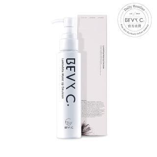 【BEVY C.】4.0大改版─光透幻白 妝前保濕修護乳100mL(輕油保水)