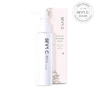 【BEVY C.】極淬美白化妝水130mL