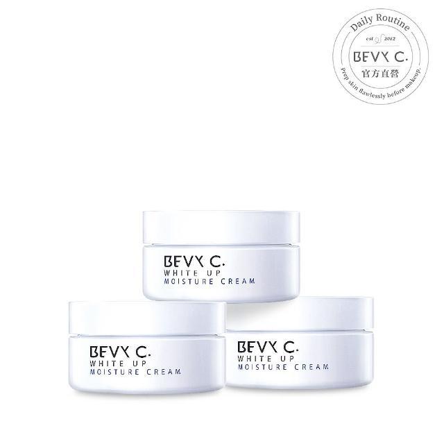 【BEVY C.】極淬美白凝霜3件組