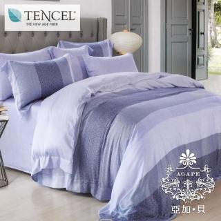 【AGAPE亞加.貝】《麻紋-藍》100%高級純天絲 標準雙人 5x6.2尺八件式精品床罩組(獨家花色)