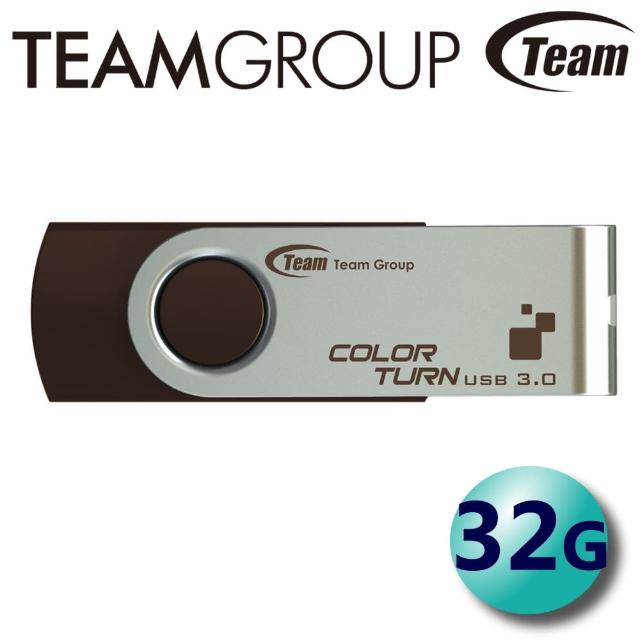【Team 十銓】32GB 90MB/s Color Turn E902 USB3.0 彩轉碟 隨身碟
