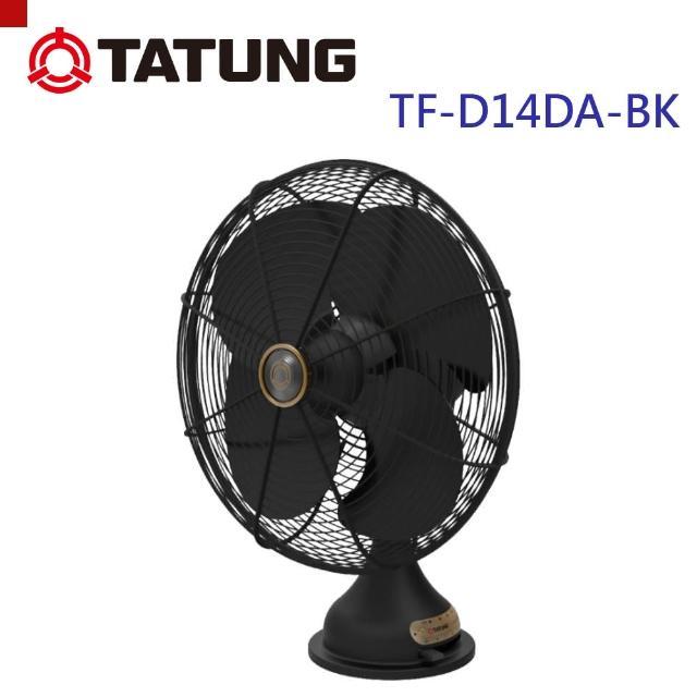 【TATUNG大同】14吋DC變頻元祖桌扇消光黑(TF-D14DA-BK)