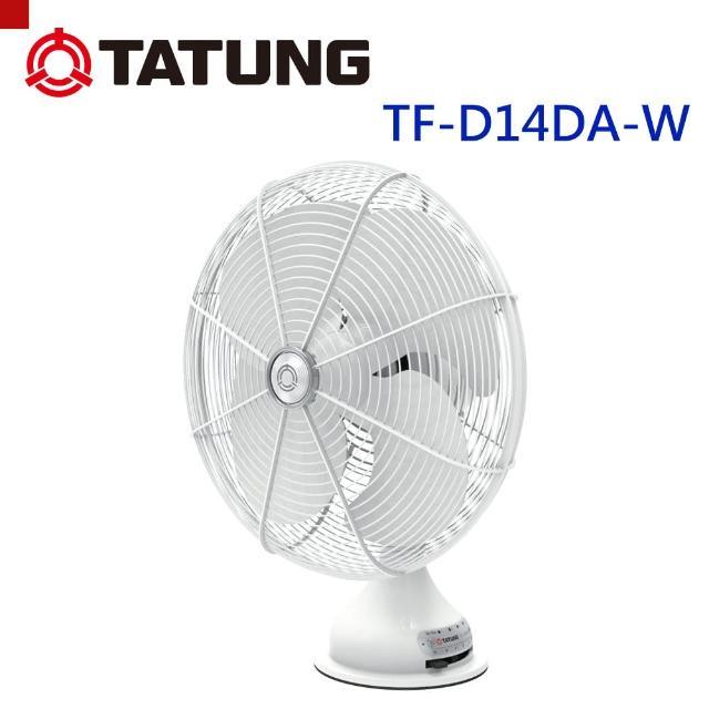 【TATUNG大同】14吋DC變頻元祖桌扇珍珠白(TF-D14DA-W)
