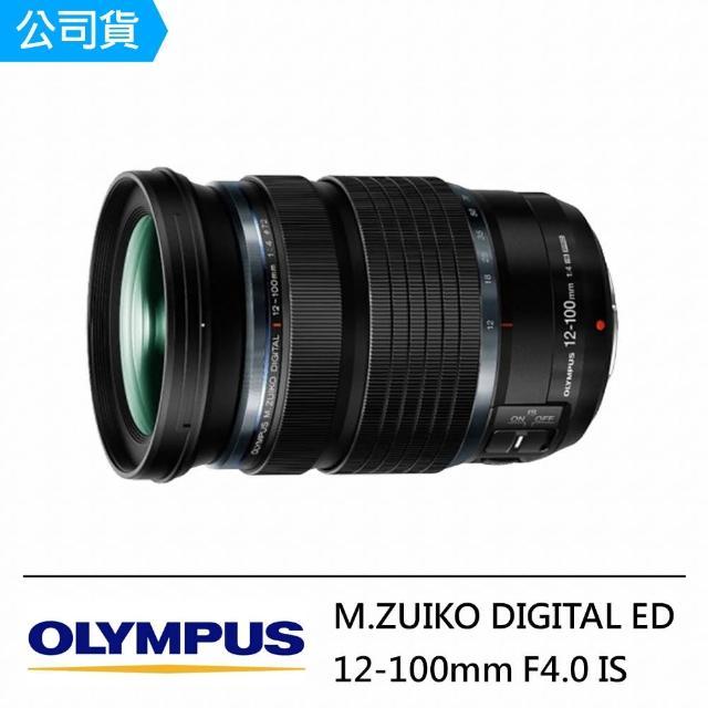 【OLYMPUS】M.ZUIKO DIGITAL ED 12-100mm F4.0 IS PRO(公司貨)