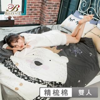 【BELLE VIE】精梳棉雙人床包涼被四件組(北極熊)