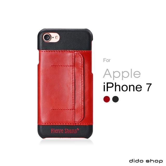 【dido shop】iPhone7 4.7吋 仿皮手機殼 後蓋殼 蝶伽系列 可收納卡片(FS009)