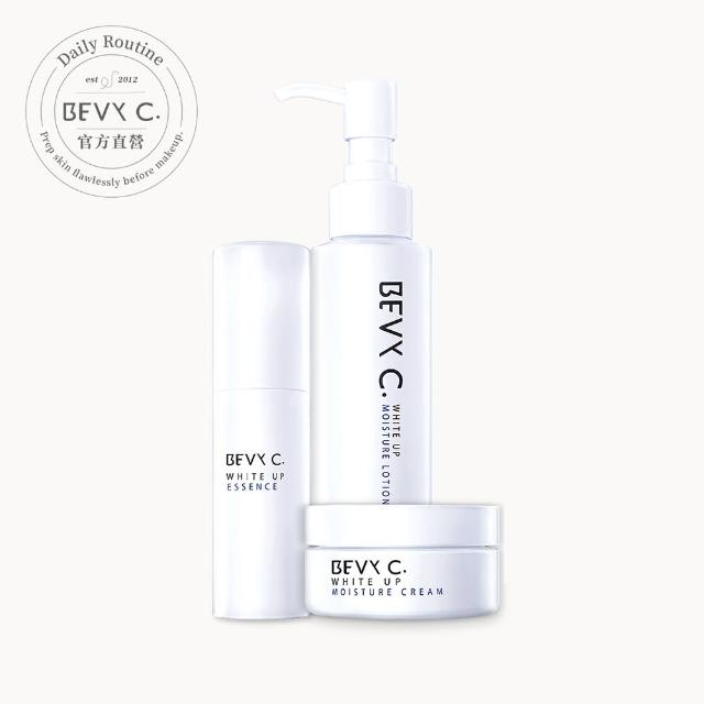 【BEVY C.】極淬美白3件組(7日膚色白一階)
