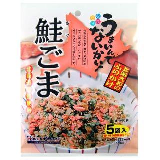 【北海道】北海鮭魚芝麻香鬆 15g