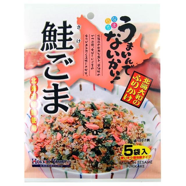 【北海道】北海鮭魚芝麻香鬆15g