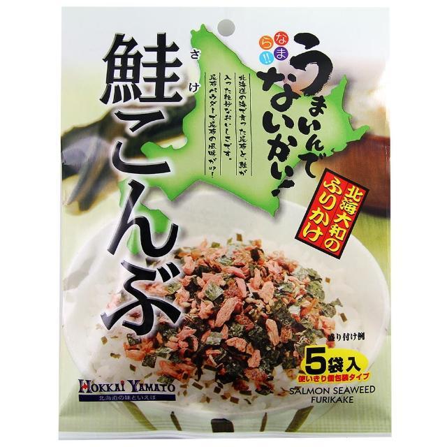 【北海道】北海鮭魚昆布香鬆15g