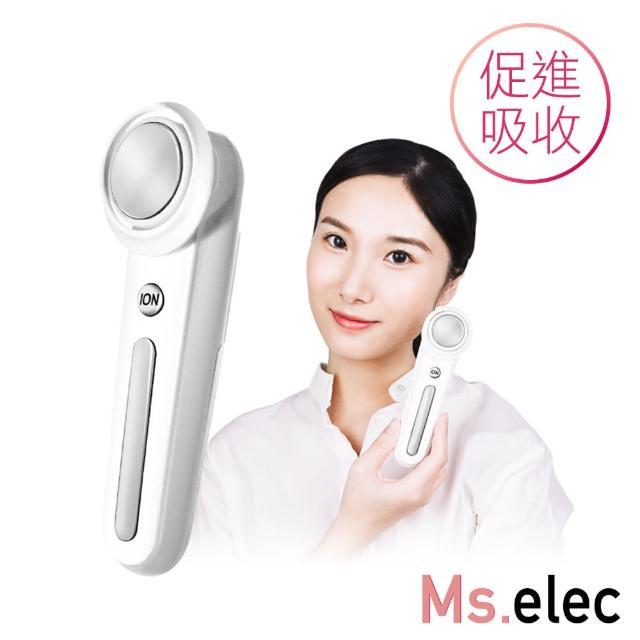 【Ms.elec米嬉樂】40℃離子美容儀(WI-001)
