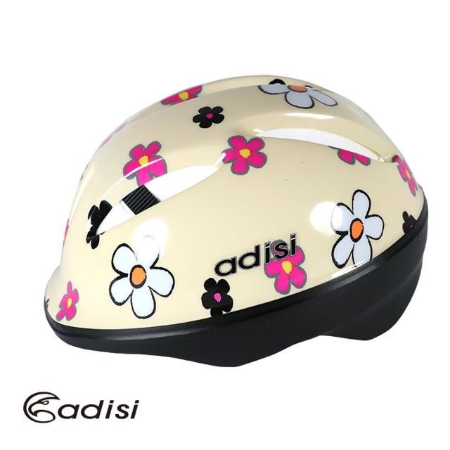 【ADISI】兒童自行車帽 CS-2700(安全帽子、單車、腳踏車、小折、單車用品)