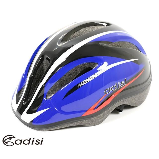 【ADISI】青少年自行車帽 CS-2700(安全帽子、單車、腳踏車、小折、單車用品)