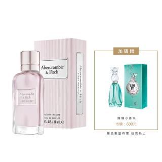 【ABERCROMBIE & FITCH】A&F同名經典女性淡香精30ml(送小香乙瓶)