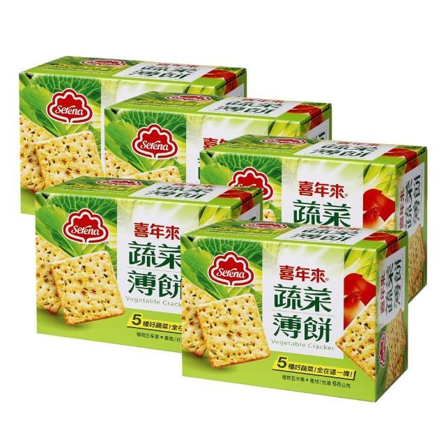 【喜年來】蔬菜薄餅隨手包(蔬菜餅乾)*5入
