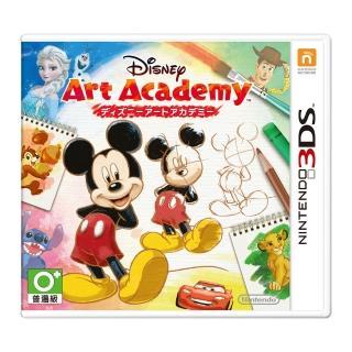 【任天堂】迪士尼學院 B(3DS軟體)