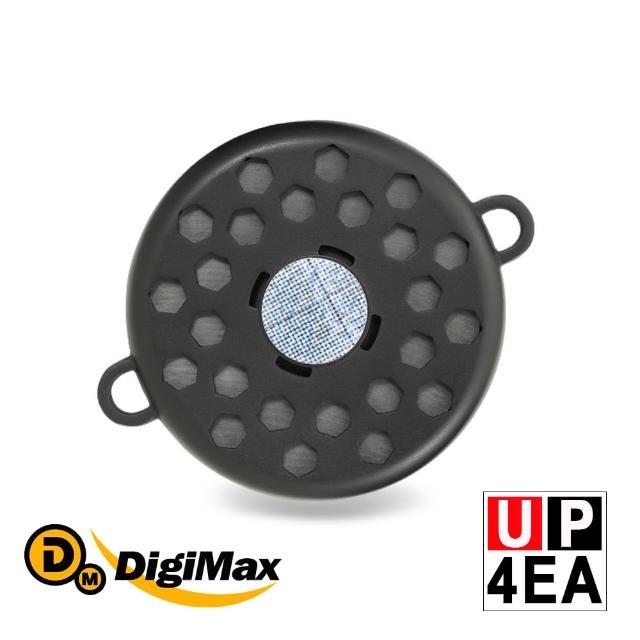 【DigiMax】★UP-4EA 『天旋地轉』強力磁石驅鳥器(物理性驅鳥 1300高斯磁石)
