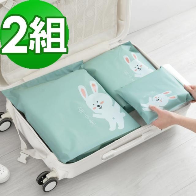 【JIDA】Q版動物多功能收納夾鏈袋(3件式二入組)