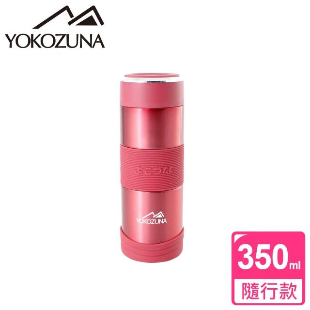 【YOKOZUNA】316不鏽鋼活力保溫杯350ML(紅色)