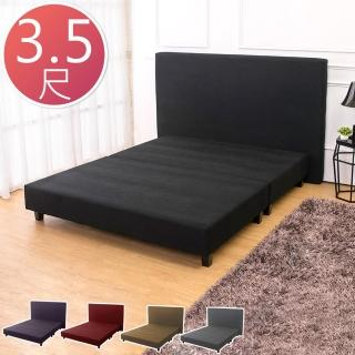 【Bernice】伊莎貝拉3.5尺加大單人床組(不含床墊  五色可選)
