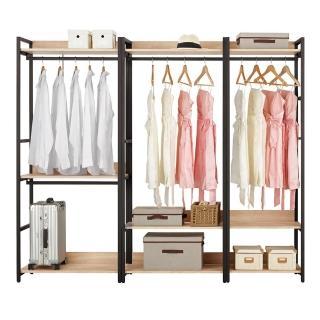【BODEN】裴拉7.3尺開放式組合衣櫃(雙吊+單桿+2尺單桿)