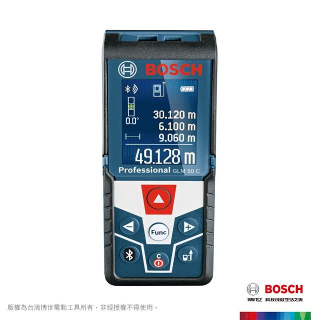 【BOSCH】50米雷射藍牙測距儀(GLM 50 C)