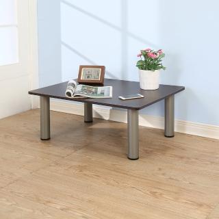 【BuyJM】低甲醛型防潑水穩重茶几桌/和室桌80*60公分(胡桃色)