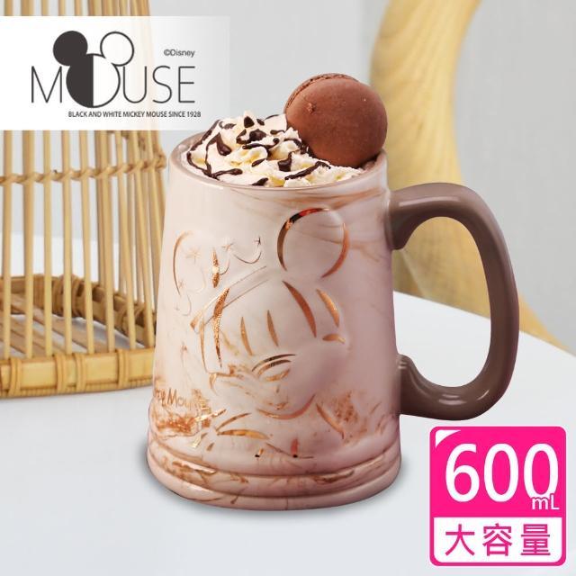 【迪士尼Disney】米奇‧源瓷生活逸趣立體馬克杯(600ml)