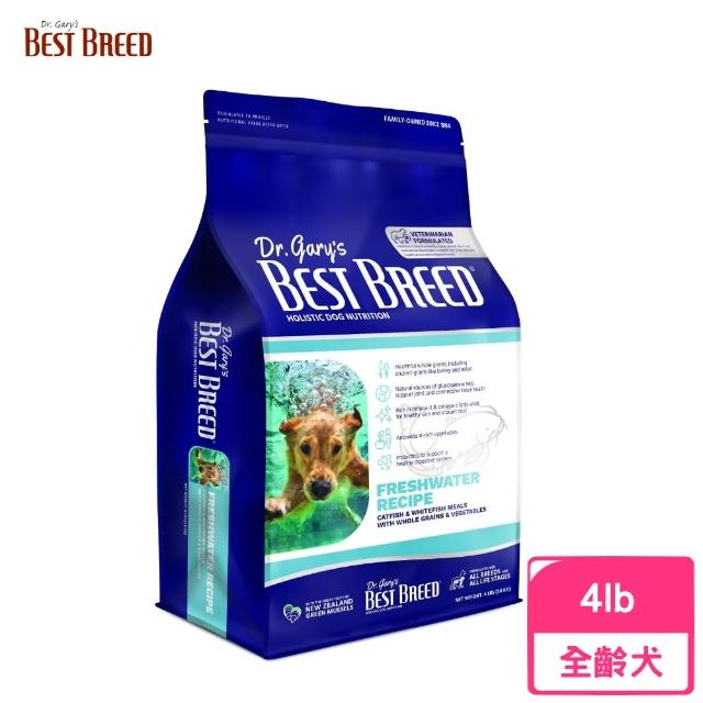 【BEST BREED貝斯比】《成犬維持體態配方-BB1201》1.8kg