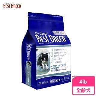 【BEST BREED貝斯比】《全齡犬雞肉+蔬菜香草配方-BBV1201》1.8kg