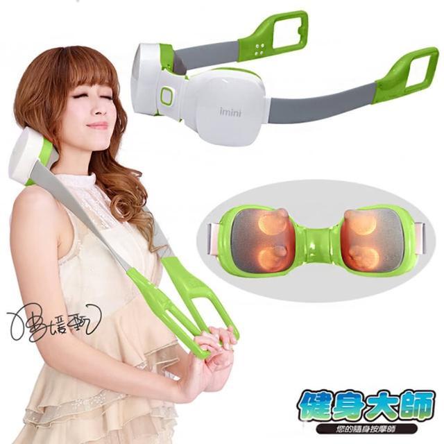 【健身大師】超循環肩頸按摩帶-環保綠