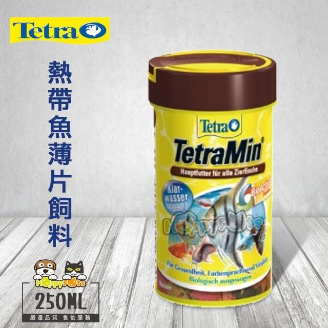 【德彩Tetra】T104 熱帶魚薄片飼料(52g/250ml)