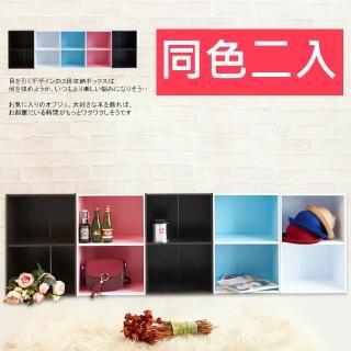 【Akira】日式粉彩二層收納櫃/書櫃-同色二入組合(5色選)