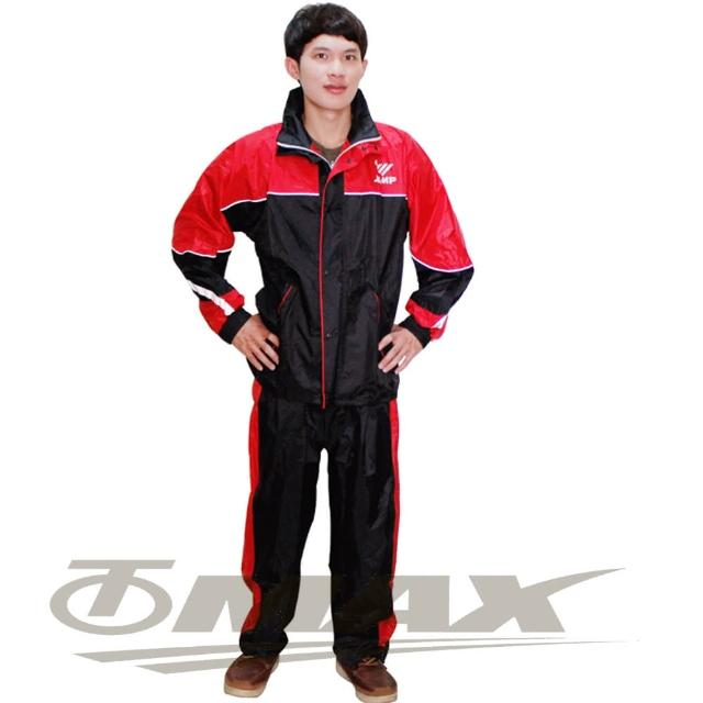 【JUMP】新TV2套裝雨衣-黑紅