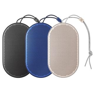 【B&O PLAY】BeoPlay P2 藍牙喇叭