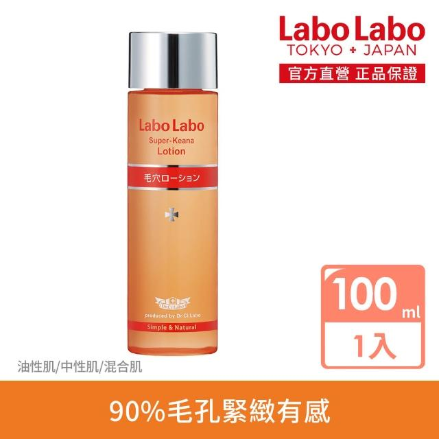 【Labo Labo】毛孔緊膚水EX(100ml)