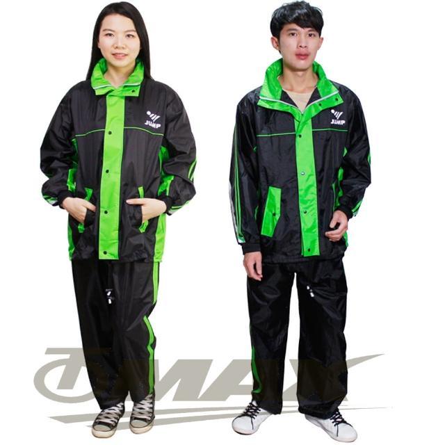【JUMP】第二代雅仕套裝雨衣+通用鞋套-黑綠
