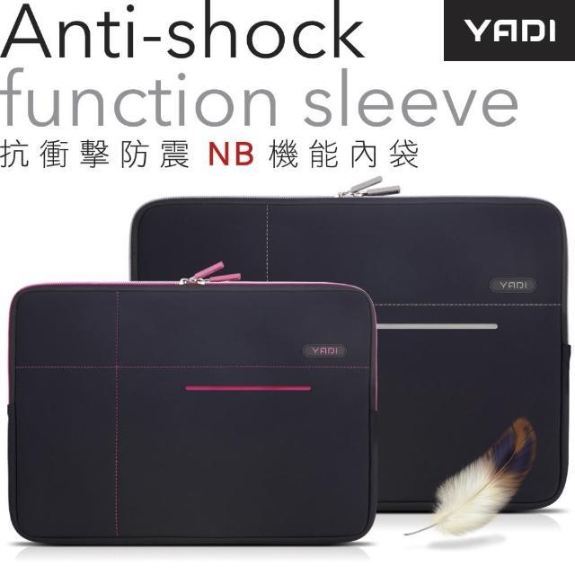 【YADI】抗冲击防震机能内袋-15吋(星夜黑 / 粉蝶红)