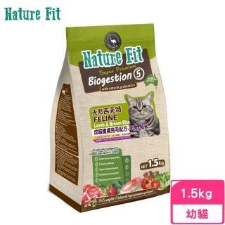【吉夫特】成貓護膚亮毛配方(羊肉 糙米) 1.5kg (48-N-0112)