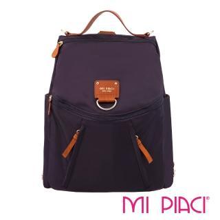 【MI PIACI】BELLA系列-兩用後背包 / 側揹包(1680693-玫瑰紅)