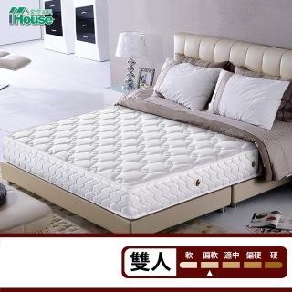 【IHouse】高品質護邊獨立筒床墊(雙人5x6.2尺 / 高20cm)