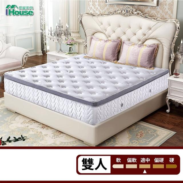 【IHouse】尼可透氣排濕乳膠三線獨立筒床墊(雙人5x6.2尺 / 高28cm)