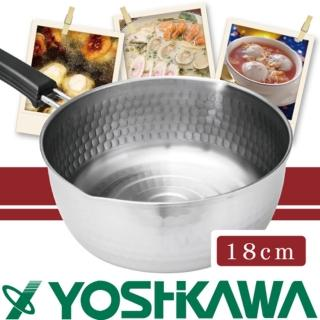 【YOSHIKAWA】日本味壹IH對應槌目不鏽鋼雪平鍋-18cm