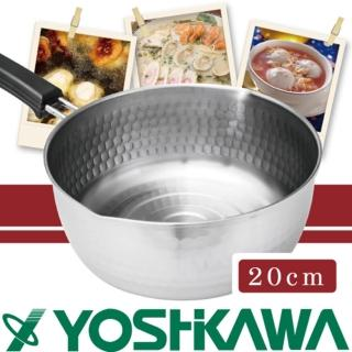 【YOSHIKAWA】日本味壹IH對應槌目不鏽鋼雪平鍋-20cm