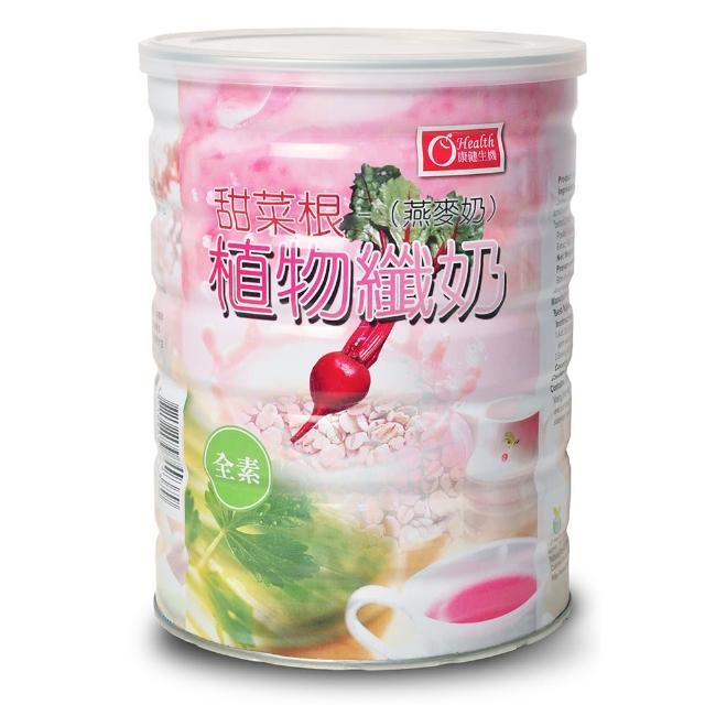 【康健生機】甜菜根燕麥奶(800g/罐)